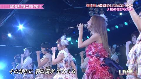 AKB48_456