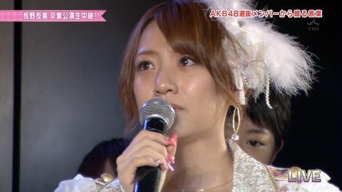 AKB48_406