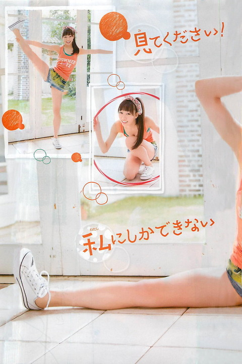 須田亜香里_05