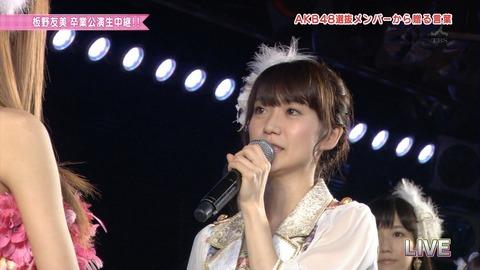 AKB48_303