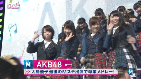 AKB48_003