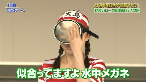 大島優子_15