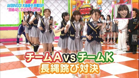 AKB48_066