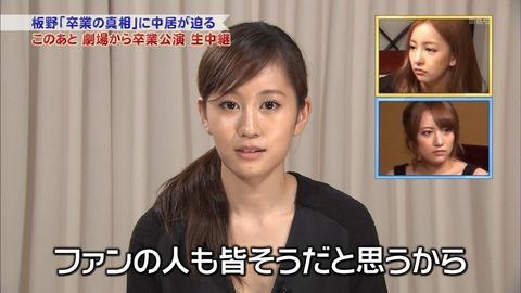 AKB48_107