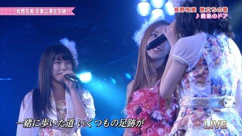 AKB48_262