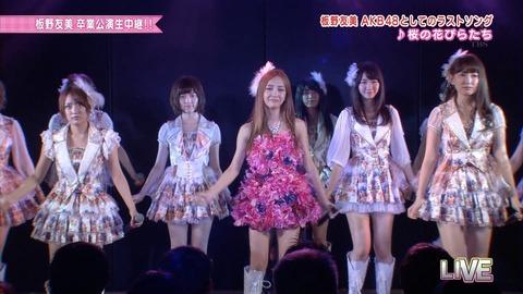 AKB48_464