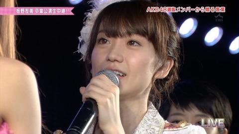 AKB48_316