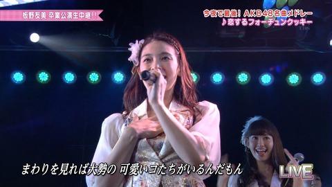 AKB48_164