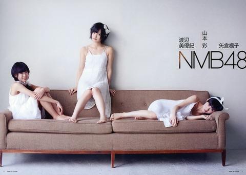 NMB48_03