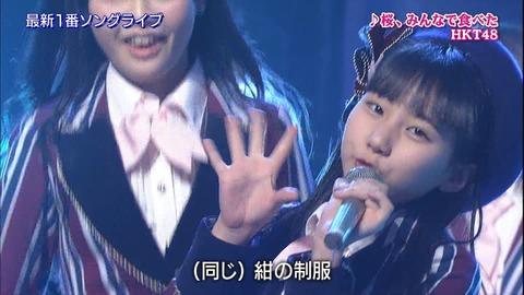 HKT48_19