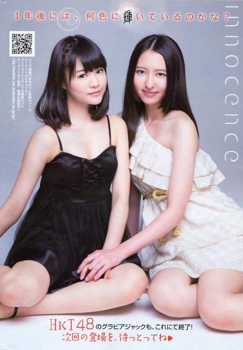 HKT48_08