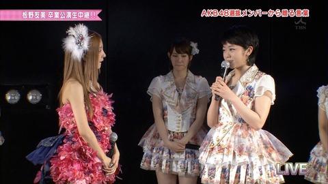 AKB48_362