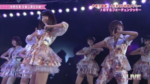 AKB48_215
