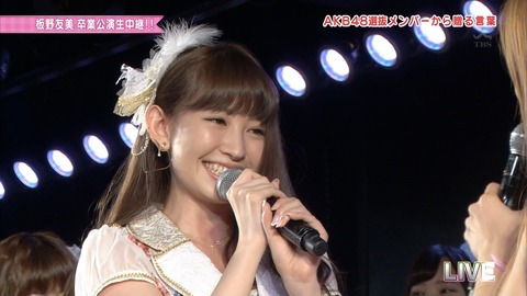 AKB48_357