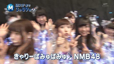 NMB48_04