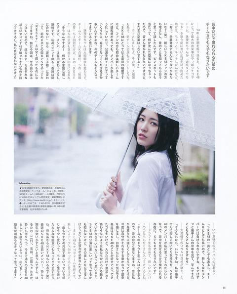 松井珠理奈_08