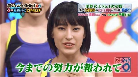 AKB48_25
