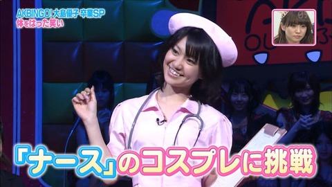 AKB48_056