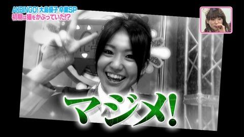 AKB48_034