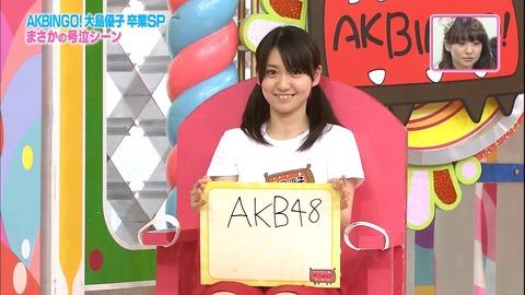 AKB48_078
