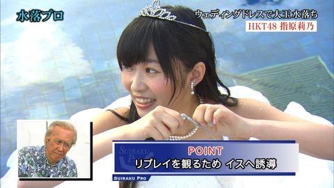 AKB48_207