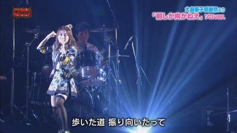 AKB48_191
