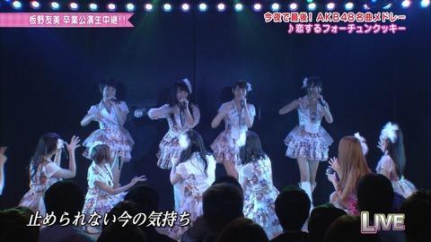 AKB48_206