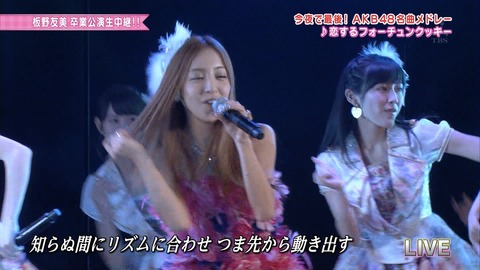 AKB48_170