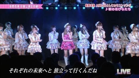 AKB48_468