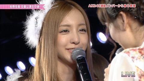 AKB48_315