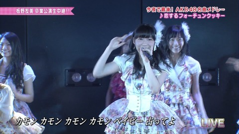 AKB48_212