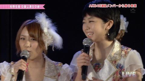AKB48_352