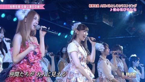 AKB48_466