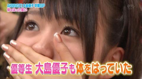 AKB48_038