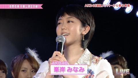 AKB48_360