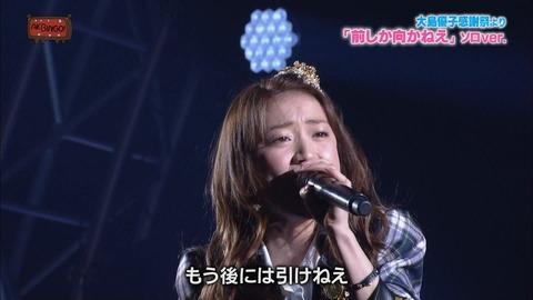 AKB48_195
