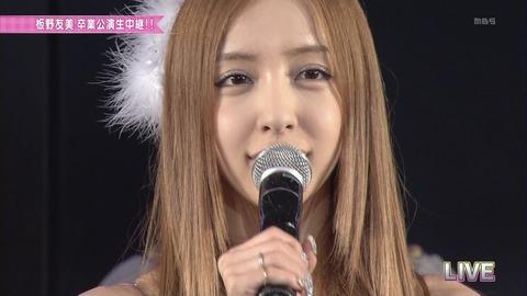 AKB48_251