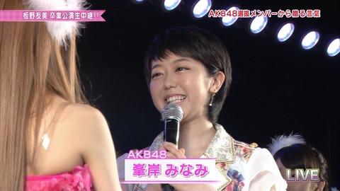 AKB48_370