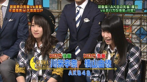 AKB48_18