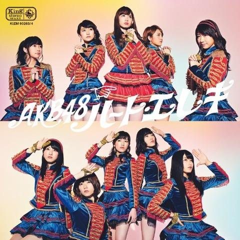 AKB48_04