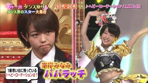 AKB48_192