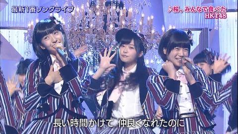 HKT48_09