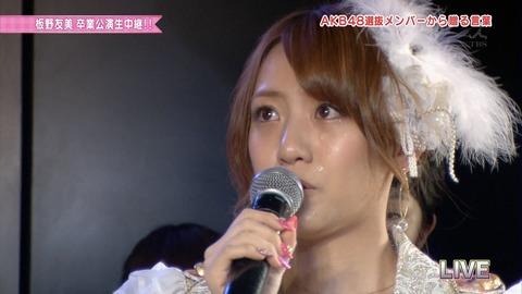 AKB48_407