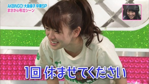 AKB48_099