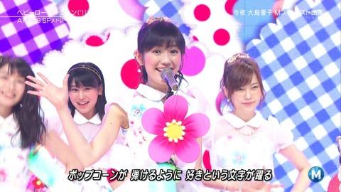 AKB48_234