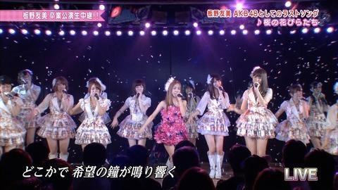AKB48_469