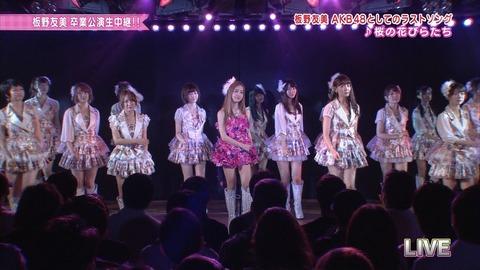 AKB48_453