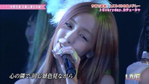AKB48_203
