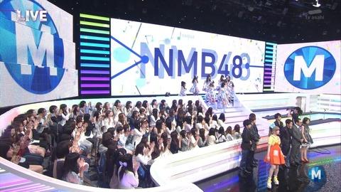 NMB48_08