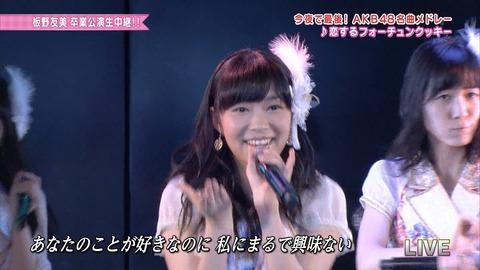 AKB48_153